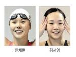 한국 수영史 다시 쓴 안세…
