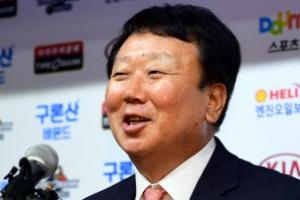 """쨍하고 뜬 SUN """"올림픽 책임감 갖겠다"""""""