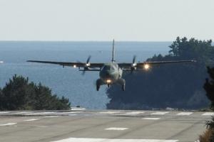공군 C-130H 수송기, 美 다국적 공중기동훈련 참가
