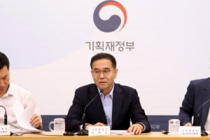 文정부, 5년간 '사람중심 경제'로 양극화 없는 3% 성장 구현