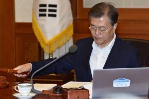 [서울포토] 국무회의 주재하는 문재인 대통령