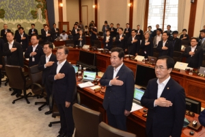 [서울포토] '새 정부 새로운 국무위원 한 자리에'