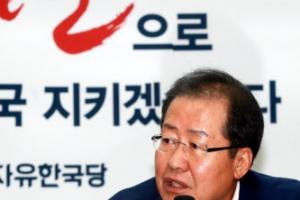 한국당, 文정부 100일 '검증' 릴레이 토론회 개최