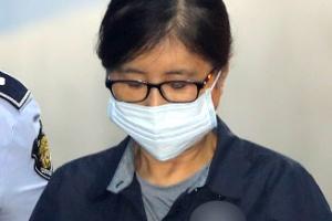 이재용 재판에 최순실 증인 소환…'정유라 삼성지원' 증언