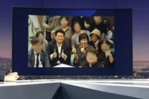 """손석희 """"송영길 손혜원 엄지척, 상가에서 저런 사진 처음"""""""