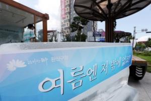 [포토] '전주는 무더위에 이것까지'…대형 얼음덩어리 설치