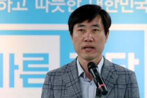 """하태경 """"'남아일언 풍선껌' 홍준표는 사퇴하라"""""""