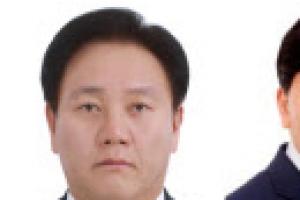 """국세청 차장에 서대원…""""합리적·소신 있는 업무처리로 조직 내 신임"""""""