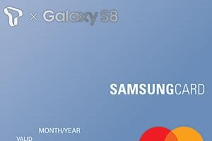삼성카드 'T 삼성카드 (Galaxy S8 Edition)'