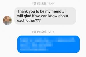 '로맨스 스캠' 기승…SNS서 '달링'이라 부르던 외국인 여성, 알고보니 사기꾼