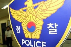 박진우 치안감, 경찰청 차장으로…치안정감 4명 인사 단행