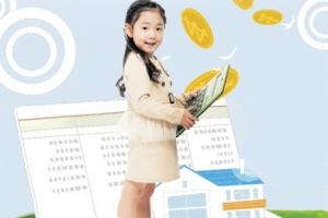 학원비 줄여 펀드… 여름방학, 경제와 놀자