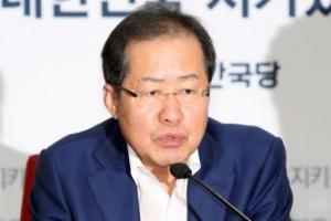 """담뱃값 인하 논란…홍준표 """"민주당, 담뱃값 인상은 그렇게 반대하더니"""""""