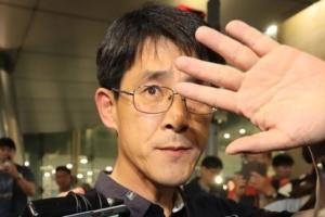 '물난리 외유' 충북도의원 3명 형사처벌 피했다