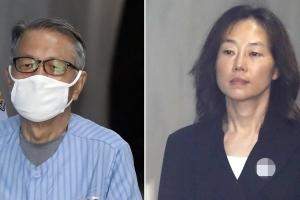 '블랙리스트' 김기춘 1심서 징역 3년…조윤선 집행유예 석방