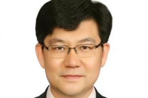 [시론] 새 검찰총장에게 바란다/김남근 민변 부회장·변호사