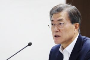 """문 대통령 """"필요시 독자 대북제재 방안도 검토"""""""