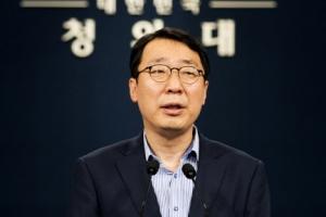 """청와대 """"김이수 표결 부결 상상도 못했다…무책임의 극치, 반대를 위한 반대"""""""