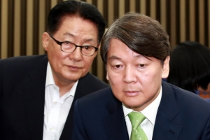 박지원의 '주적 발언' 결국 검찰로