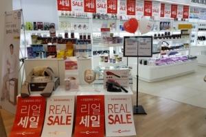 웰빙·헬스케어 소비자 관심↑…제품개발-유통 브랜드 마케팅 '박차'