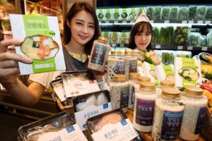 [서울포토] 신세계백화점, 간편 소포장 식재료 판매