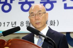 """이효성 방통위원장 """"방송의 자유와 독립성 찾겠다"""""""
