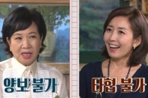 """손혜원 '닥치세요' 비화 """"그 상황을 끊어야 한다 생각했다"""""""