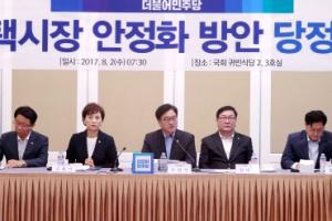 """[부동산 대책] """"강남4구·세종 투기지역 중복지정…다주택자 양도세 강화"""""""