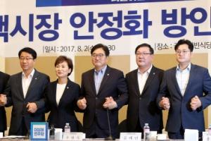 """[부동산 대책] """"강남4구·세종 투기지역 중복지정…다주택자 양도세 강화""""(종합)"""