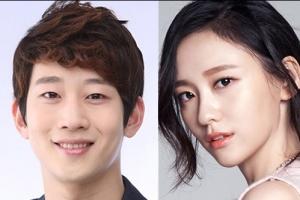 '엄친아' 조항리 아나운서, 신인 배우 박지현과 열애 중…누구?