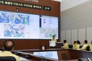 태풍 노루, 7일부터 한국에 직·간접 영향…'매미'와 경로 유사