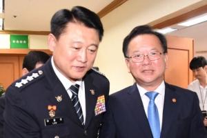 김부겸 장관 경찰청 방문…'SNS 갈등' 봉합될까