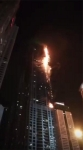 [영상] 두바이 86층 건물 …