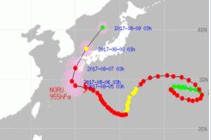 [오늘날씨] 푹푹 찌는 찜통더위…태풍 '노루'는 북상 중