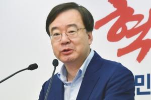 """한국당 """"김이수 표결 부결은 당연한 일…여당이 모두 책임져야"""""""