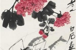 붓으로 그려낸 평범 속 비범함'… 한한령 뚫고 온 '중국의 피카소