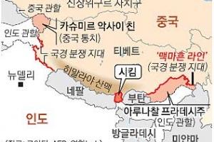 """中, 인도군에 최후통첩 """"2주내 추방 군사 작전"""""""