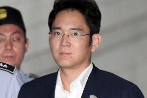 '세기의 재판' 주목…이재용 선고 법정 방청권 공개 추첨