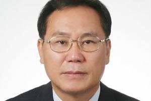 문화재청장 김종진…9급 지방직으로 시작한 '고졸 신화'