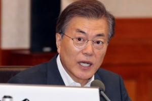 시작된 '문재인 케어'…2022년까지 31조원 투입