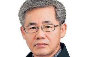 [In&Out] 인터넷 전문은행 규제 풀어야 핀테크 강국 된다/전삼현 숭실대 법학과 교수