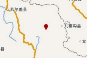 중국 쓰촨성 주자이거우 인근서 지진 발생…규모 7.0 강진