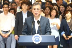 [서울포토] 건강보험 보장강화 정책 발표하는 문재인 대통령