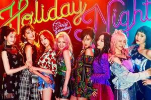 10년차 소녀시대, 진짜 너희 음악을 들려줘
