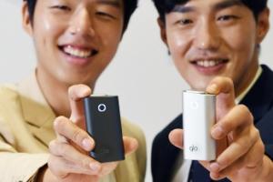 [서울포토]BAT, 찌는 담배용 히팅 디바이스 '글로' 출시