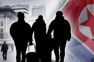 북한 20대 남성, 11일 새벽 서해 교동도 통해 귀순