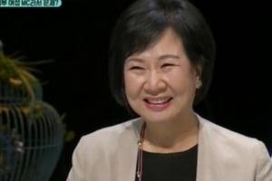"""손혜원 """"임기 마치면 다신 정치하지 않겠다"""" 이유는"""