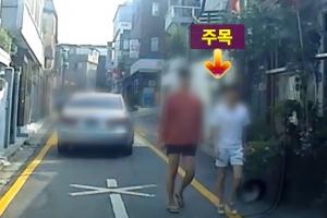 서행 차량에 손 슬쩍…1400만원 챙긴 '손목치기' 보험사기단