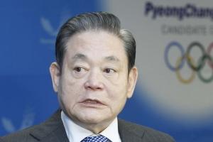 이건희 회장, IOC 명예위원으로 선출