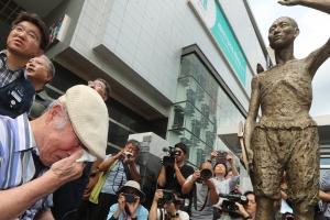 박근혜 정부가 막은 '강제징용 노동자상', 서울 용산역에 세워졌다